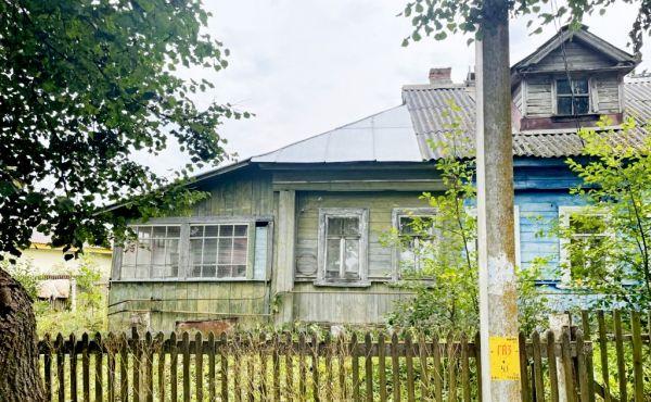 Продается полдома в селе Ярополец Волоколамского района